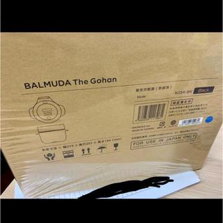 バルミューダ(BALMUDA)のBALMUDA THE GOHAN(炊飯器)