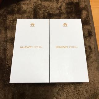 アンドロイド(ANDROID)のHUAWEI P20lite ブルー&ピンク (未開封)(スマートフォン本体)