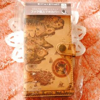 未開封新品🌼ダヤン「革製ブック型スマホカバー古地図」