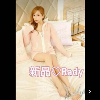 レディー(Rady)のRady♡新品セットアップ(ルームウェア)