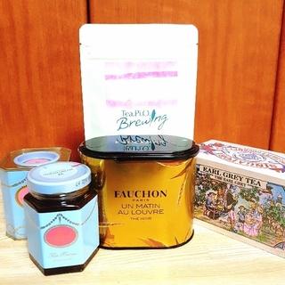 ウェッジウッド(WEDGWOOD)のフォションなど紅茶セット(茶)