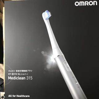 オムロン(OMRON)の音波式電動歯ブラシ メディクリーン シルバー HT-B315-SL(電動歯ブラシ)