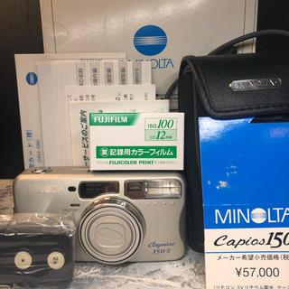 コニカミノルタ(KONICA MINOLTA)のminolta ミノルタ capios150s フィルムカメラ(フィルムカメラ)