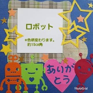 しぃ☆様専用  2(アルバム)