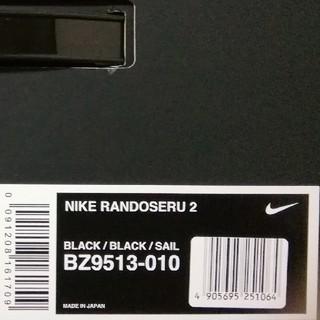 ナイキ(NIKE)の新品 未開封  NIKE ナイキ ランドセル ブラック/セイル (ランドセル)