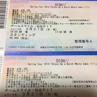 チケット DISH//