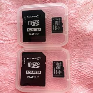 二枚セット マイクロSDカード 32GB(その他)