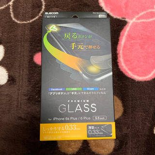 iPhone - iPhone 6 plus / 6s plus 画面シート GLASS