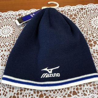 MIZUNO - 新品  MIZUNO  ランバード  ニット帽  ネイビー