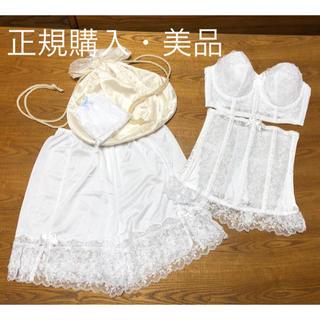 【美品】セモア ブライダルインナー E70、70(ブライダルインナー)
