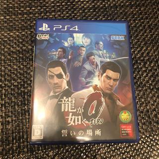 プレイステーション4(PlayStation4)の龍が如く ZERO(家庭用ゲームソフト)