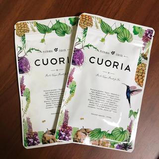 クオリア CUORIA サプリ 2袋(その他)