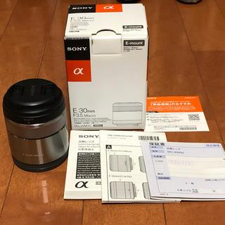 SONY - Eマウント 30mm F3.5 Macro(SEL30M35 ) Sony