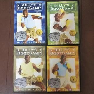 DVD ビリーズブートキャンプ 日本語字幕4枚セット(スポーツ/フィットネス)