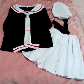 カードキャプターさくら 友枝小学校制服
