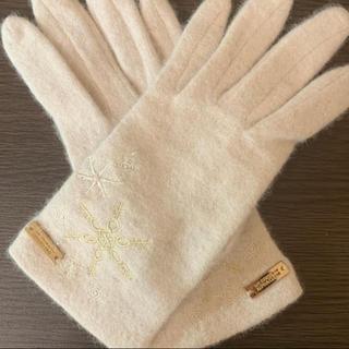 アルファキュービック(ALPHA CUBIC)の【新品未使用品】アルファキュービック 手袋(手袋)