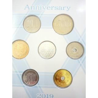 超貴重品 平成31年 記念日コインセット (平成最後)(貨幣)