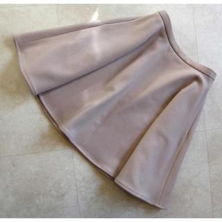 デミルクスビームス(Demi-Luxe BEAMS)のAMBALI 豪華フレアスカート♪(ひざ丈スカート)