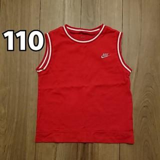 ナイキ(NIKE)のNIKE タンクトップ 110(Tシャツ/カットソー)