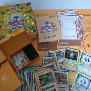 ニンテンドウ(任天堂)のカードヒーロースタートセット カード75枚(Box/デッキ/パック)