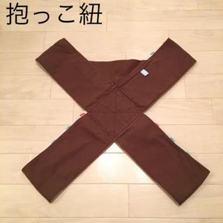 ニシマツヤ(西松屋)の洗える 簡易 抱っこ紐(抱っこひも/おんぶひも)