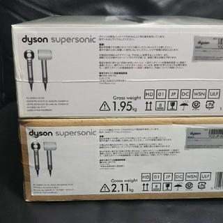 Dyson - 専用 ダイソン ドライヤー Supersonic HD01 ULF 2台