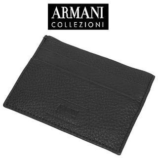 アルマーニ コレツィオーニ(ARMANI COLLEZIONI)の新品 アルマーニ カードケース パスケース 定期入れ 名刺入れ (名刺入れ/定期入れ)