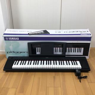 ヤマハ(ヤマハ)のあやころ様専用【中古】YAMAHA piaggero NP-11(電子ピアノ)