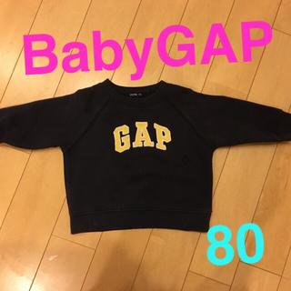ベビーギャップ(babyGAP)のI様専用(トレーナー)