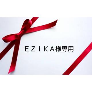 EZIKA様専用  (ヘアアクセサリー)