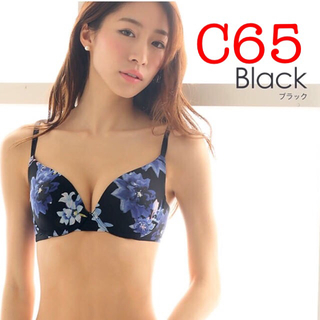 エメフィール(aimer feel)の新品・半額以下☆aimerfeelエメフィール ブラ単品 C65 ブラック 花柄(ブラ)