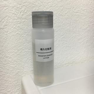 ムジルシリョウヒン(MUJI (無印良品))の導入化粧液 携帯用 50ml(ブースター / 導入液)
