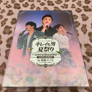 チャン・グンソク キレイな男 夏祭り LIVE&EXPO in 幕張メッセDVD(TVドラマ)