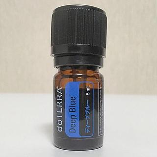 ドテラ ディープブルー 5ml(エッセンシャルオイル(精油))