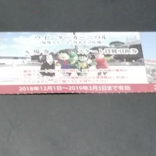 ケイハンヒャッカテン(京阪百貨店)のマリモ様専用(遊園地/テーマパーク)