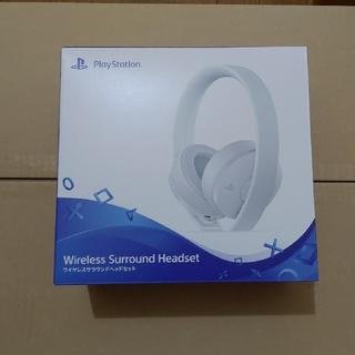 【新品】PS4 ワイヤレスサラウンドヘッドセット ホワイト