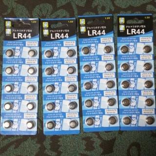 パナソニック(Panasonic)のボタン電池  LR44  40個  新品未使用(その他 )