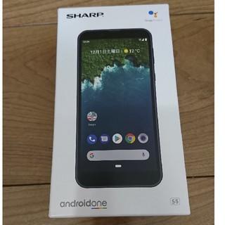 シャープ(SHARP)のソフトバンク Android one S5 SIMロック解除 新品(スマートフォン本体)