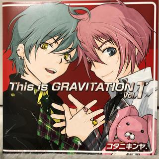 【s様専用】2枚セット コタニキンヤ This is GRAVITATION(アニメ)