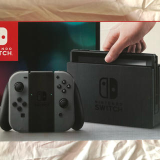 ニンテンドースイッチ(Nintendo Switch)のニンテンドースウィッチ グレー Switch(家庭用ゲーム本体)