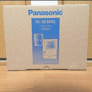 Panasonic - パナソニック テレビドアホン VL-SE30XL
