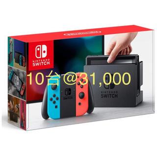 ニンテンドースイッチ(Nintendo Switch)の任天堂 Switch 10台(家庭用ゲーム本体)