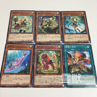 ユウギオウ(遊戯王)の霊獣 デッキパーツ(Box/デッキ/パック)