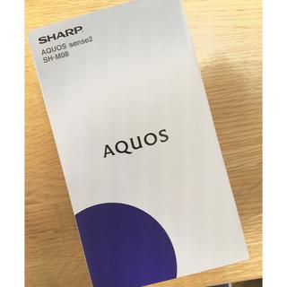 シャープ(SHARP)の新品 AQUOS sense2 SH-M08 SHARP ブラック SIMフリー(スマートフォン本体)