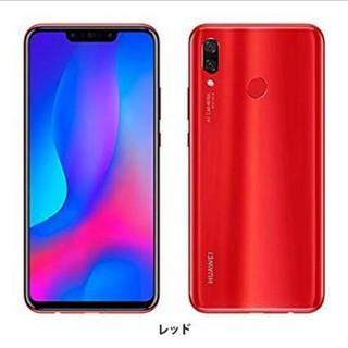 Huawei nova 3 レッド 新品未開封品(スマートフォン本体)