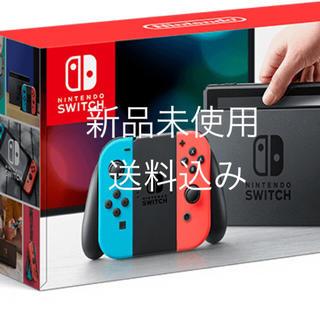 ニンテンドースイッチ(Nintendo Switch)のswitch 任天堂 本体 新品 即納(家庭用ゲーム本体)