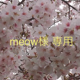 プティマイン(petit main)のmeow♡様専用 2ウェイオール  セレモニードレス(セレモニードレス/スーツ)