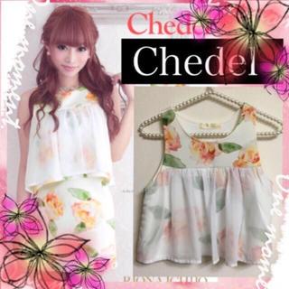シェデル(Chedel)の新品Chedel♡レイヤードトップス 白(カットソー(半袖/袖なし))