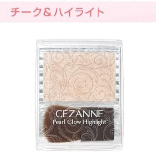 セザンヌケショウヒン(CEZANNE(セザンヌ化粧品))の新品未開封 限定1つ セザンヌ パールグロウハイライト ローラメルシエ (フェイスカラー)