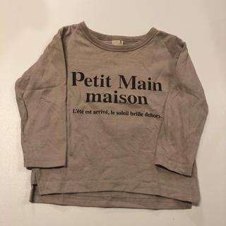 petit main - プティマイン ①⑤ 110